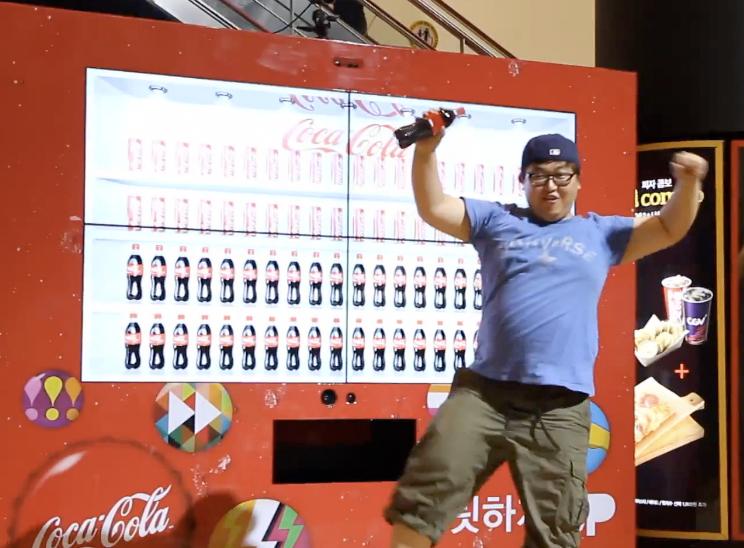 coke_vending